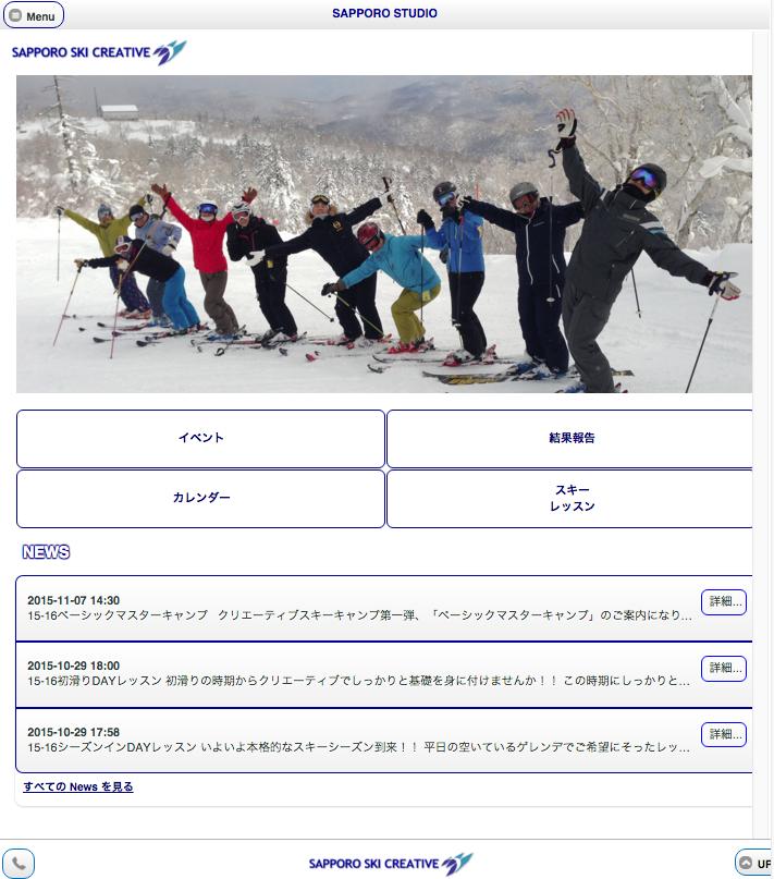 ski creative
