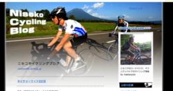 ニセコサイクリングブログ