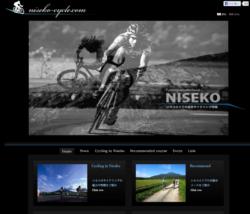 ニセコ サイクル.com